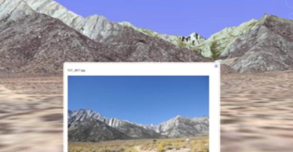 screen capture showing image of mountains